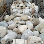 Cambrian Boulders 100-200mm (Small)