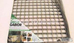 Gabion Basket 635mm³